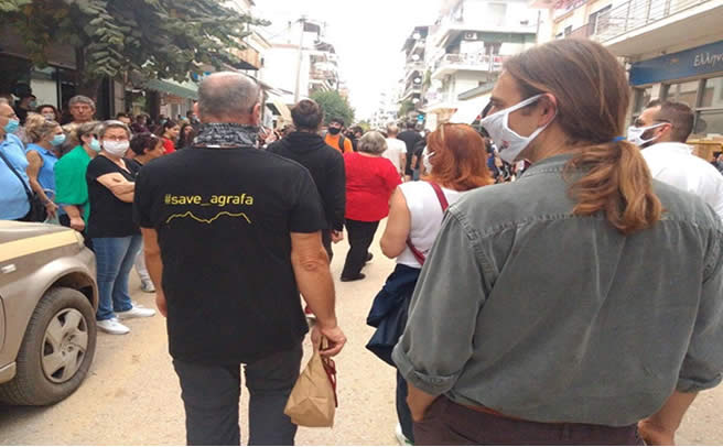 Το ΜέΡΑ25 στο πλευρό των πληγέντων στην Καρδίτσα