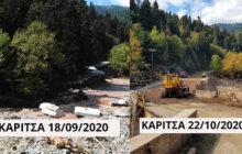 Παρεμβάσεις αποκατάστασης ζημιών από την Π.Ε Καρδίτσας στον Καριτσιώτη ποταμό