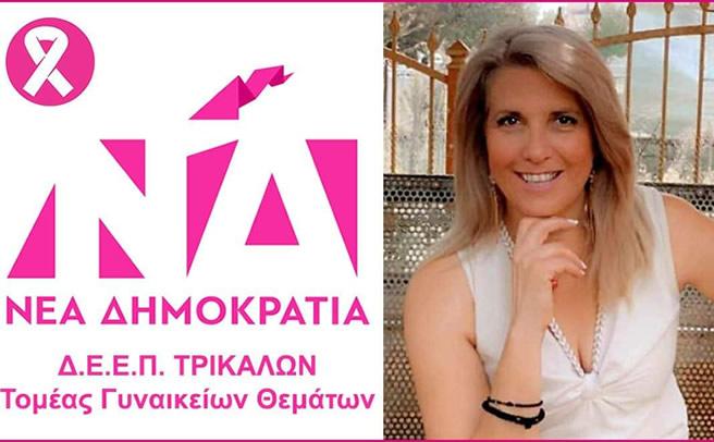 25η Οκτωβρίου παγκόσμια ημέρα κατά του καρκίνου του μαστού