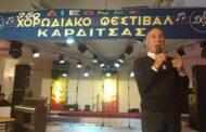 38ο Διεθνές Φεστιβάλ Καρδίτσας: Τραγούδι σε πλατείες και σε συνοικίες της πληγείσας Καρδίτσας