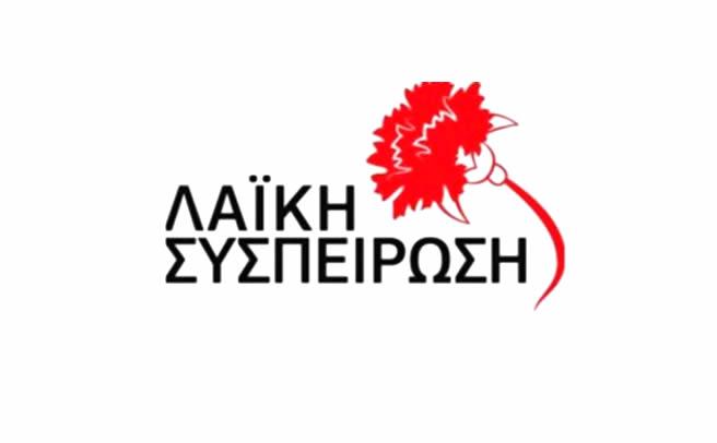 Κατεπείγουσα ανάγκη η Περιφέρεια να κάνει ψεκασμούς για τα κουνούπια σε Φάρσαλα, Τρίκαλα, Αλμυρό