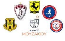 Σήμερα ο φιλανθρωπικός αγώνας παλαίμαχων στο γήπεδο Μουζακίου