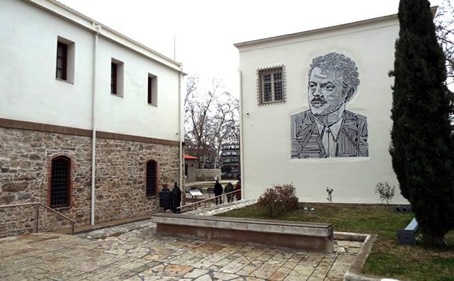 Αναμορφώνεται το Μουσείο Τσιτσάνη στα Τρίκαλα