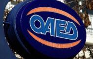 ΟΑΕΔ: Αυτόματη ανανέωση - λόγω σεισμού - όλων των δελτίων ανεργίας της Περιφέρειας Θεσσαλίας