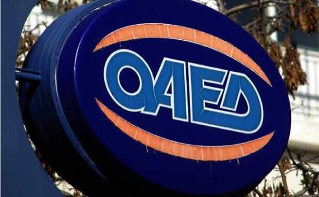 Voucher: Τρέχουν οι αιτήσεις για 10.000 θέσεις ανέργων του ΟΑΕΔ