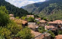Ενίσχυση οικογενειών ορεινών και μειονεκτικών περιοχών - Υποβολή αιτήσεων