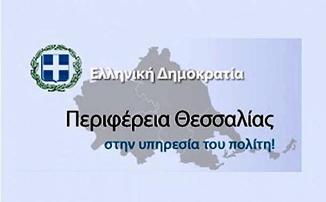 583 νέα επιχειρηματικά σχέδια στη Θεσσαλία από τα προγράμματα «Επενδύω» και «Επανεπενδύω»
