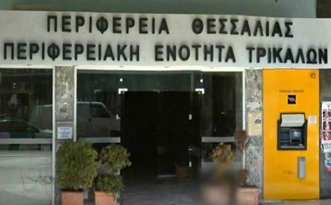 Η Περιφέρεια Θεσσαλίας βελτιώνει το επαρχιακό δίκτυο της ΠΕ Τρικάλων