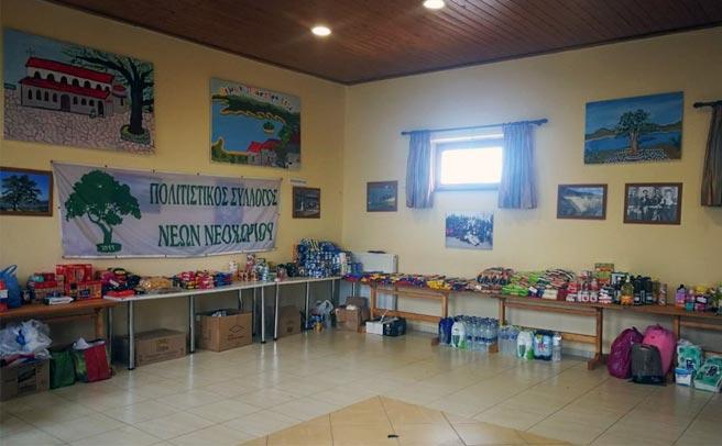 Ο Πολιτιστικός Σύλλογος Νέων Νεοχωρίου δίπλα στους πλημμυροπαθείς