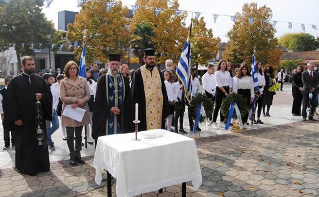 Τιμήθηκε στους Σοφάδες η επέτειος της 28ης Οκτωβρίου