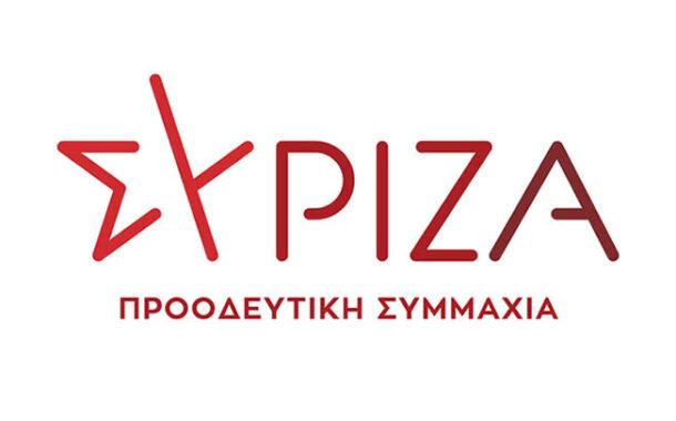 Τα 21 μέλη που εκλέγονται στη νέα Νομαρχιακή Επιτροπή του ΣΥΡΙΖΑ-ΠΣ Καρδίτσας