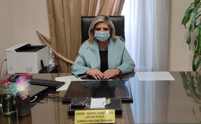 Μήνυμα της Δ/ντριας ΔΕ Τρικάλων κ. Ξυνοπούλου για την 28η Οκτωβρίου