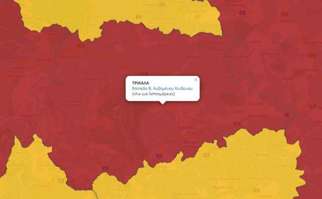 Covid-19: Αναλυτικά όλα τα νέα μέτρα για τα Τρίκαλα