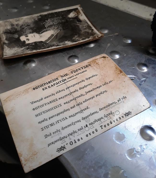 Το χρονικό της πλημμύρας μέσα από το πρίσμα των συλλογών του Μουσείου Πόλης Καρδίτσας