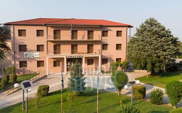 Συνεδριάζει το Δημοτικό Συμβούλιο Δήμου Μουζακίου