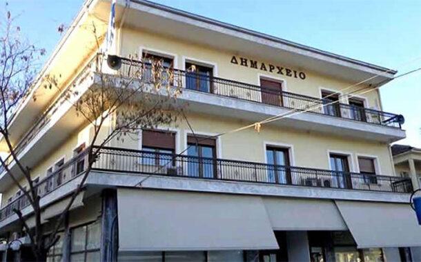 Δήμος Σοφάδων: Αιτήσεις για επίδομα βοηθητικών χώρων/αποθηκών