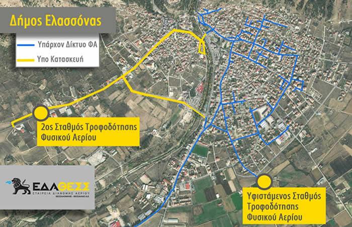 2ος Σταθμός Τροφοδότησης Φυσικού Αερίου στην Ελασσόνα λόγω αυξημένης ζήτησης