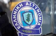 Εξιχνιάστηκαν 160 υποθέσεις και συνελήφθησαν 312 άτομα τον Φεβρουάριο στη Θεσσαλία