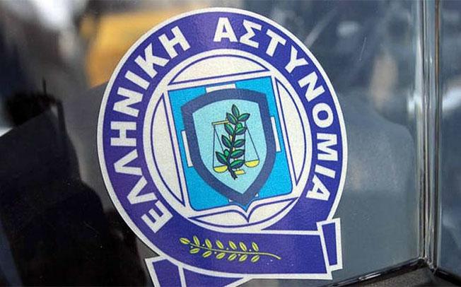 Ανακοίνωση σχετικά με Απόφαση του Αρχηγού της Ελληνικής Αστυνομίας για το θέμα των υπαίθριων δημόσιων συναθροίσεων