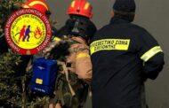 2.500 νέοι Υποψήφιοι Εθελοντές Πυροσβέστες στο Πυροσβεστικό Σώμα