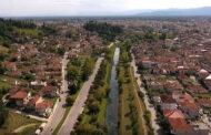 Δήμος Τρικκαίων - Ευρωπαϊκή Εβδομάδα Κινητικότητας - Το βίντεο των δράσεων