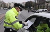 Κορονοϊός: 220.612 έλεγχοι - 6.516 παραβάσεις από τον Μάρτιο έως σήμερα στη Θεσσαλία