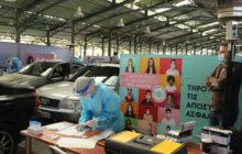 Νέα «Drive through testings» για τον κορωνοιό σε Τρίκαλα, Βόλο, Καρδίτσα και έδρες Δήμων της ΠΕ Λάρισας