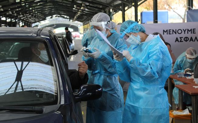 Αρνητικά τα 182 rapid test που έγιναν σήμερα στην Καρδίτσα
