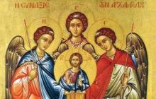 8 Νοεμβρίου: Σύναξη των Αρχαγγέλων Μιχαήλ, Γαβριήλ και Ραφαήλ