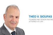 Τοποθέτηση του κ. Θεόδωρου Σιούφα σχετικά με δημοσίευμα του κ. Δημήτρη Παπακώστα