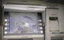 Εξιχνιάστηκε κλοπή μηχανήματος ΑΤΜ - Συνελήφθησαν 4 άτομα