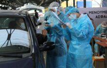 Rapid tests για COVID-19 στον Παλαμά, στο Προάστιο και στην Ιτέα