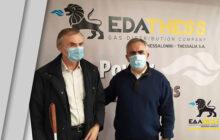 Συνάντηση της ΕΔΑ ΘΕΣΣ με την Ένωση Τυφλών Β. Ελλάδος