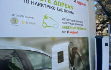 Νέοι ηλεκτρικοί φορτιστές οχημάτων στον Δ. Τρικκαίων