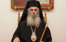 Συλλυπητήρια δήλωση του Δημάρχου Καρδίτσας κ. Β. Τσιάκου για την εκδημία του Μητροπολίτη Καστοριάς Σεραφείμ