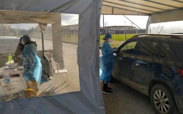 Νέο «drive through test» στο γήπεδο Σοφάδων την Τρίτη 12 Ιανουαρίου