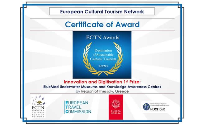 Πρώτο βραβείο για τα Υποθαλάσσια Μουσεία της Περιφέρειας Θεσσαλίας