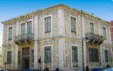 Τέλος εποχής: «Λουκέτο» αύριο Παρασκευή 15/01 στο πέτρινο υποκατάστημα της Εθνικής Τράπεζας στην Καρδίτσα