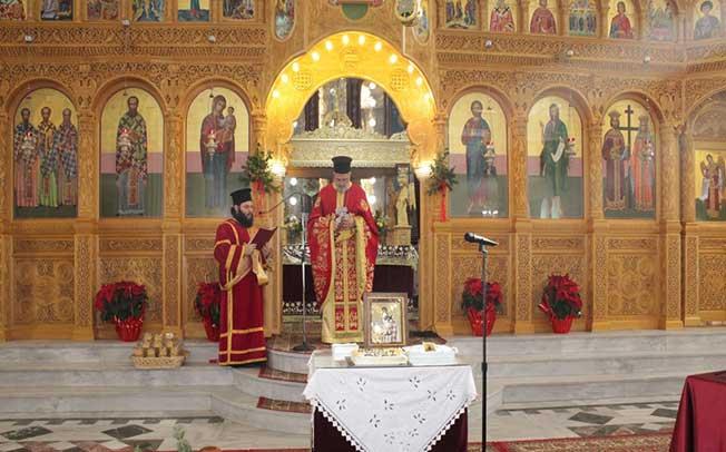 Πρωτοχρονιάτικη Πανηγυρική Θεία Λειτουργία στη Μνήμη του Αγίου Βασιλείου «του Μέγα» στην Πύλη
