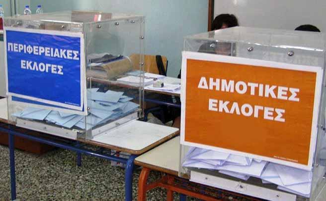 Οι αλλαγές στο νέο εκλογικό νόμο της Αυτοδιοίκησης που ζητά η ΚΕΔΕ.