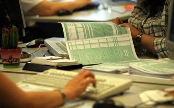 Χωριστές φορολογικές δηλώσεις. Μέχρι πότε η υποβολή σχετικού αιτήματος