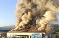 Τυλίχτηκε στις φλόγες το εργοστάσιο «Υφαντής» στο Γριζάνο Τρικάλων.