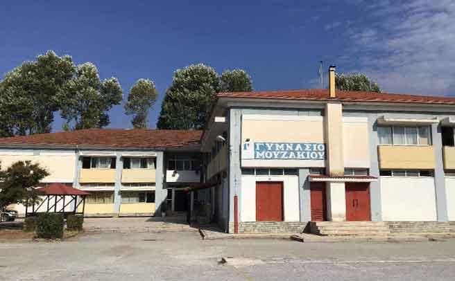 Ο Δήμος Μουζακίου θωρακίζει τα σχολεία του με πυροπροστασία