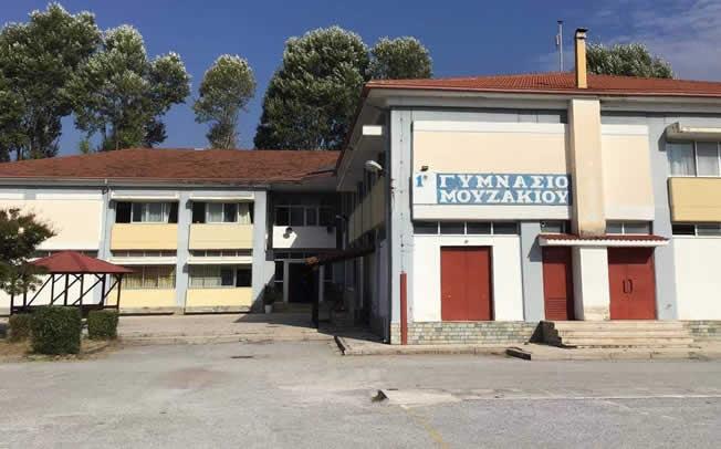 Δήμος Μουζακίου: Μαζικά rapid tests στα σχολεία της Δευτεροβάθμιας Eκπαίδευσης