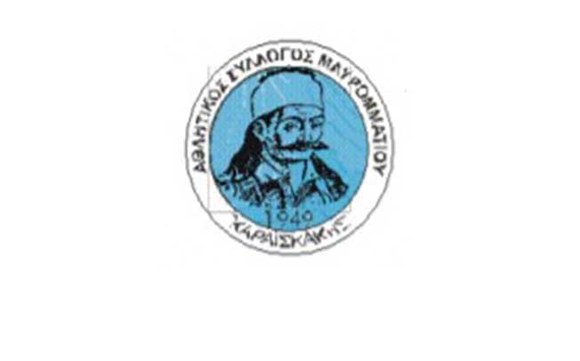 Α.Σ.Μ. «Καραϊσκάκης»: Ευχαριστήρια επιστολή στον Βουλευτή ΝΔ Ν. Καρδίτσας Γιώργο Κωτσό