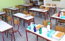 Δήμος Σοφάδων: Δωρεάν rapid test σε όλη την εκπαιδευτική κοινότητα