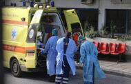 Έντεκα ηλικιωμένοι με κορωνοϊό στο νοσοκομείο του Βόλου