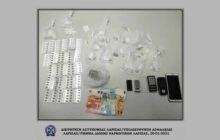 Λάρισα: Δύο συλλήψεις για ηρωΐνη και ναρκωτικά δισκία