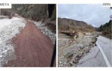 Περιφέρεια Θεσσαλίας: Αποκαταστάθηκε ο δρόμος προς τον οικισμό Λεοντίτο του Δήμου Αργιθέας