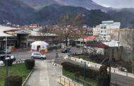Δήμος Μουζακίου: Νέα δράση κατά της πανδημίας με rapid test το Σάββατο 23/1 στο Μουζάκι